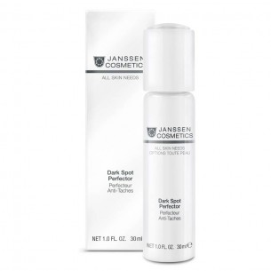 Janssen Cosmetics Dark Spot Perfector 去斑精華 30ml 減退色斑和老年斑