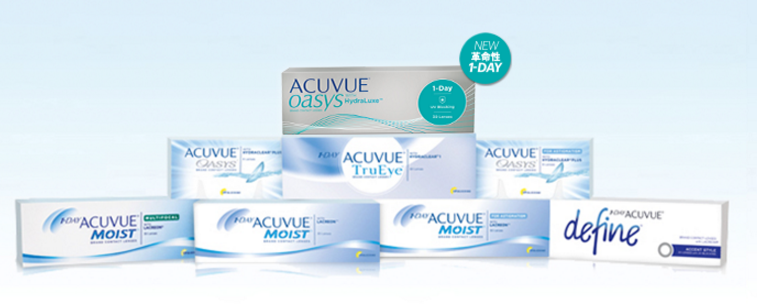 acuvue-banner.png