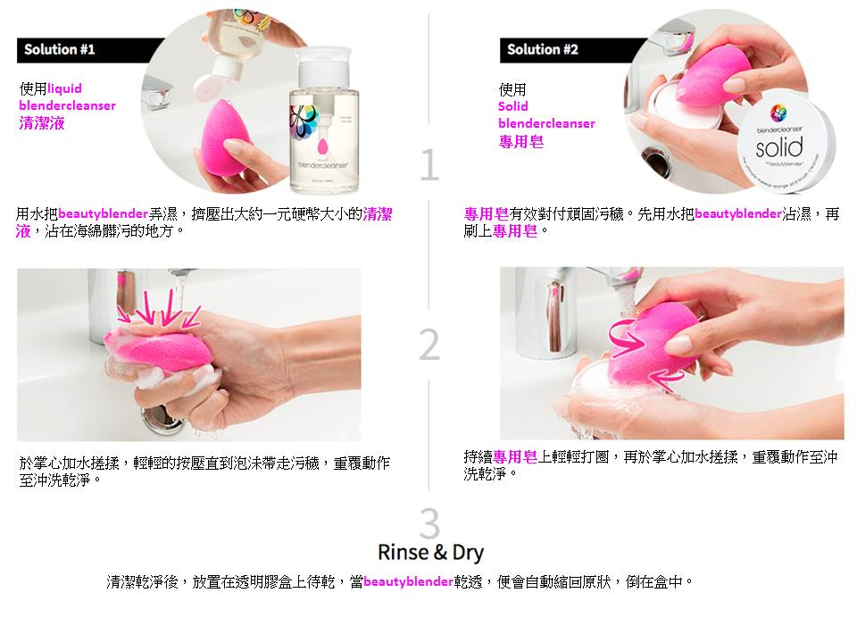 bb-how-to-clean-cht.jpg